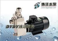 新余市水泵厂/不锈钢水泵/上海泵业021-51611222 25HQFX-8