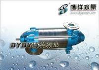 上海泵业021-51611222 DF12-25×8