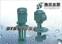 漳州市水泵厂/液下泵/上海泵业021-51611222 DB-25A