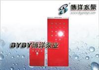 南平市水泵厂/控制柜/上海泵业021-51611222 -