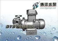 泉州市水泵厂/旋涡泵/上海泵业021-51611222 3/4BYW2.4-10.5