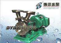 漳州市水泵厂/旋涡泵/上海泵业021-51611222 1W2.4-10.5(单级)