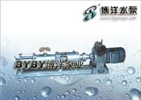 丹东市水泵厂/螺杆泵/上海泵业021-51611222 G20-1