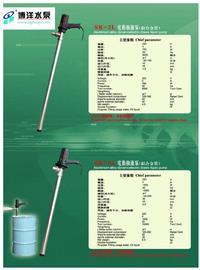 电动抽液泵 SR-2L