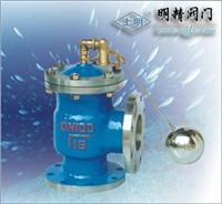 液压水位控制阀 H142X