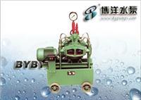 电动系列试压泵