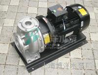 ZS型不锈钢卧式单级离心泵 ZS  不锈钢  单级离心泵  不锈钢卧式单级