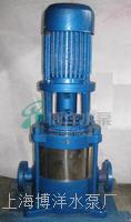 GDL型立式多级管道泵  GDL   立式多级管道泵  多级泵