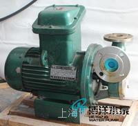 工博牌液化气旋涡泵  液化气旋涡泵  旋涡泵 工博牌液化气旋涡泵