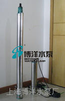 工博牌QJ型不锈钢深井泵  QJ   深井泵  工博牌QJ型不锈钢深井泵