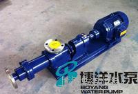 工博牌I-1B系列螺杆泵(浓浆泵)  浓浆泵  螺杆泵 工博牌I-1B系列螺杆泵(浓浆泵)