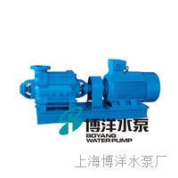 矿用耐磨多级离心泵 MD型