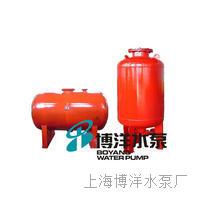 厂家供应隔膜气压罐 立式气压罐,卧式气压罐 XQG型