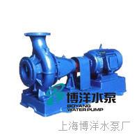 厂家供应工博牌制冷空调专用泵 KTB、KTZ型