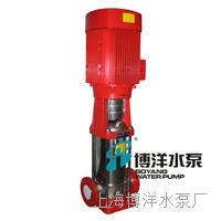 XDB消防水泵,消防水泵