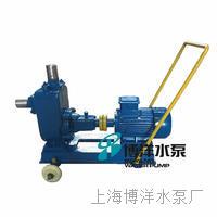 JMZ自吸酒泵,自吸泵,酒泵,移动式自吸酒泵 JMZ型