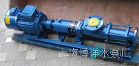 G型单螺杆泵,单螺杆泵