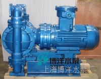 工博牌电动酸洗隔膜泵 气动隔膜泵 耐腐蚀气动隔膜泵  隔膜泵 DBY系列