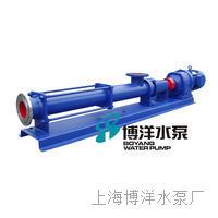 上海工博牌G型单螺杆泵,不锈钢螺杆泵,G型螺杆泵