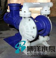 宁波舟山 DBY型电动工程塑料电动隔膜泵  海水电动隔膜泵 耐腐蚀电动工程塑料电动隔膜泵 DBY型