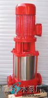 XBD立式消防泵 上海博洋生产消防泵 高压供水消防泵 XBD型