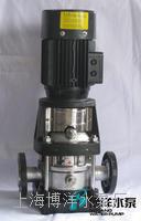 CDLF轻型立式多级离心泵 不锈钢立式多级泵 多级离心泵 不锈钢离心泵 CDLF系列