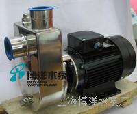 40HQFX-18直联式不锈钢自吸离心泵 不锈钢自吸离心泵 自吸泵 40HQFX-18系列