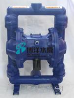 QBY-32工博牌气动隔膜泵 耐腐蚀气动隔膜泵 铸铁无堵塞气动隔膜泵 QBY-32