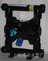 QBY3气动隔膜泵 铸铁气动隔膜泵 上海第三代气动隔膜泵  QBY3型