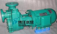 40FZB-18型电动耐腐蚀自吸泵 耐腐蚀自吸泵,化工泵专用自吸泵 40FZB-18型