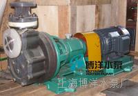 耐腐蚀衬氟离心泵 耐腐蚀离心泵 离心泵 FZB型