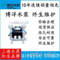 江苏化工厂专用工程塑料气动隔膜泵  QBYF型耐腐蚀气动粉体输送泵 QBYF型