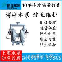 张家港化工厂专用不锈钢耐腐蚀粉尘输送隔膜泵 粉体输送隔膜泵 QBYF型