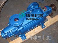 50D30-8型D级锅炉给水泵,矿山多级排水泵 锅炉给水多级泵 D型