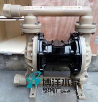 QBY-32F氟塑料气动隔膜泵  化工厂,颜料专用氟塑料隔膜泵  QBY型