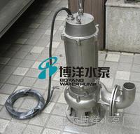 WQP,QWP型不锈钢潜水泵 四川化工厂专用潜水污水泵 排污潜水泵 WQP,QWP型