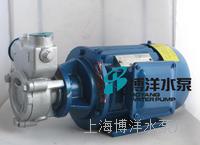四川南充20QY-1型直连式液化电动液化气混合泵 防爆直连式混合泵 QY型