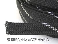 蛇皮网管 1-50