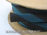 聚酯編織網管套 1-55