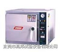高压加速寿命试验机  PCT-30