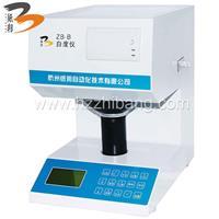 粉末,面粉,淀粉,粉体白度测定仪 ZB-B