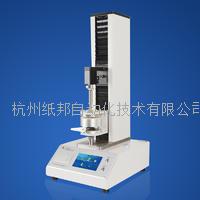 卫生纸球形耐破度测定仪 ZB-QNPY30