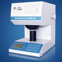 纸张色度测试仪