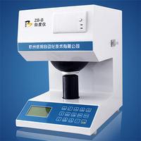 纸张白度分析仪 ZB-B