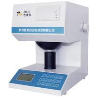 微电脑测控色度测定仪