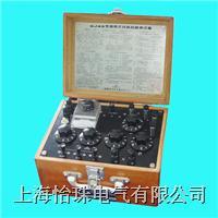 QJ45携带式线路故障测试仪/QJ45携带式线路故障测试仪   QJ45携带式线路故障测试仪