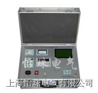 真空度测试仪/上海怡珠电气/ZKY2000真空开关真空度测试仪 ZKY2000