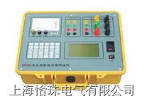 有源变压器容量特性测试仪HD3008 HD3008型有源变压器容量特性测试仪