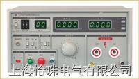耐电压测试仪/上海怡珠电气/DF2670A耐电压测试仪/5KV耐电压测试仪 耐电压测试仪