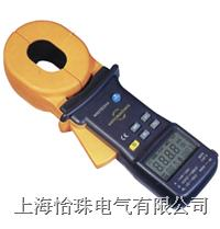 钳式接地电阻测试仪MS2301/上海怡珠电气 MS2301钳式接地电阻测试仪